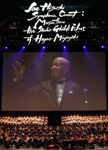 Joe Hisaishi Symphonic Concert: Music from the Studio Ghibli Films of Hayao Miyazaki - Poster