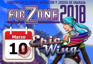 FicZone2018 - Epic Wing