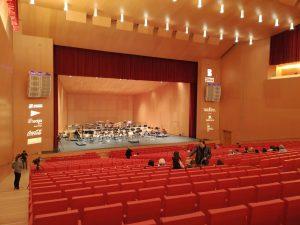 Concierto 'Una noche de música y cine' - Baluarte (Auditorio)