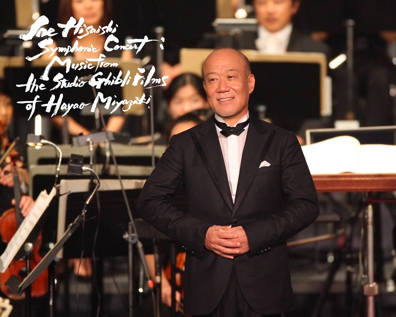 joe hisaishi conciertos en par s 2017 soundtrackfest